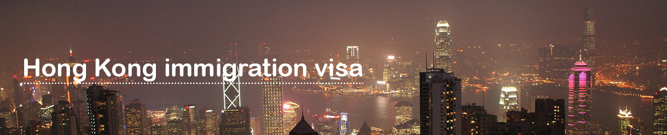 Hong Kong immigration visa